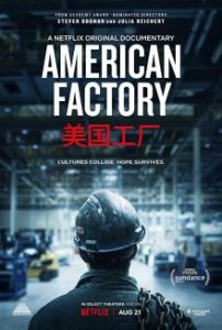 รีวิวหนัง American Factoy