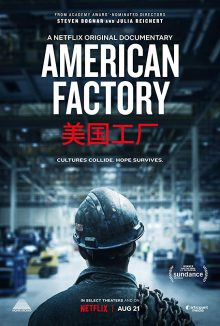 REVIEW: AMERICAN FACTORY