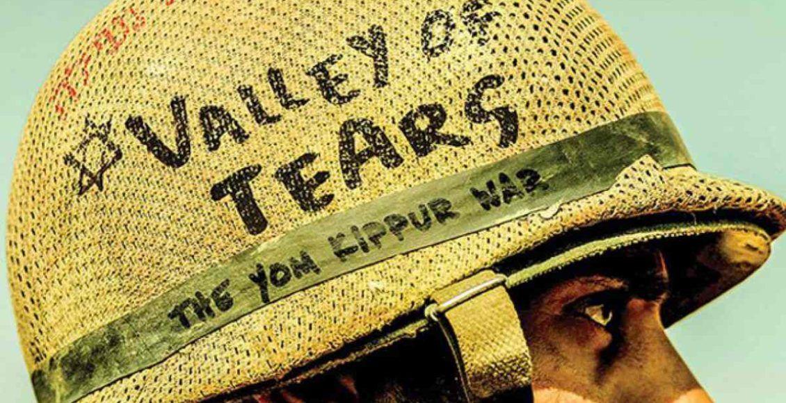 รีวิวหนัง  Valley Of Tears HBO
