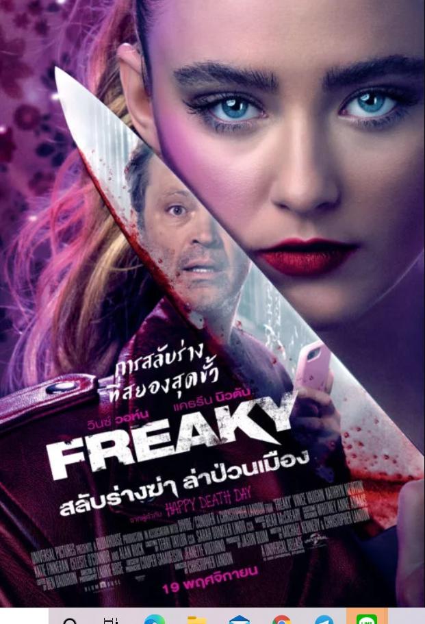 รีวิวาภพยนต์เรื่อง Freaky – สลับร่างฆ่า ล่าป่วนเมือง