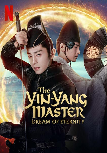 รีวิวภาพยนต์เรื่อง The Yin-Yang Master: Dream of Eternity แฟนตาซีจัดเต็ม