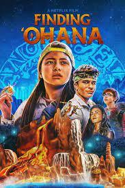 รีวิวภาพยนต์เรื่อง Finding Ohona : ผจญภัย ใจอะโลฮา