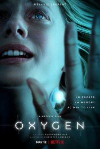 รีวิวภาพยนต์เรื่อง Oxygen